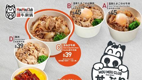 【4月優惠】10大餐廳食店外賣+飲食優惠 買一送一/半價歎茶飲/班戟/拉麵/甜品