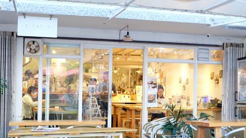 【長洲美食】長洲人氣清新日系咖啡店 歎All Day Breakfast/焦糖布丁/自家糖漬