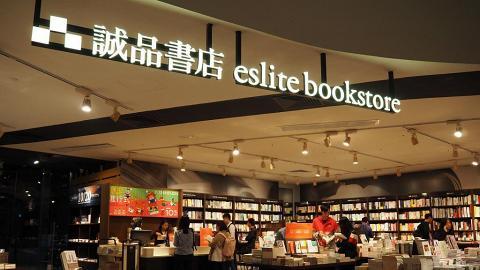 【減價優惠】香港誠品太古店大減價!過萬款書藉/文具精品/影音產品1折起