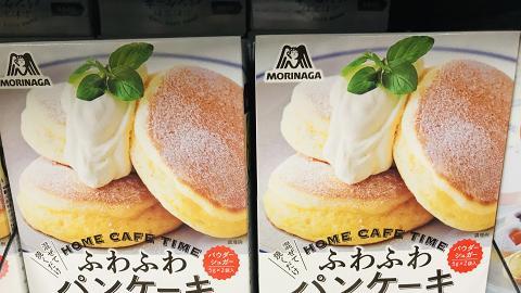 10大日式梳乎厘班戟粉/蛋糕預拌粉推介 懶人恩物!新手在家輕鬆零失敗整甜品