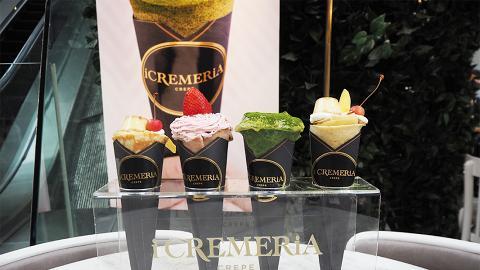 iCremeria甜品店4款新口味爆餡可麗餅 抹茶芝士六重奏/焦糖雞蛋布甸/士多啤梨