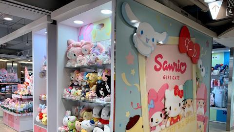 【減價優惠】Sanrio沙田分店限時激減優惠 卡通精品/文具/家品/廚具低至半價