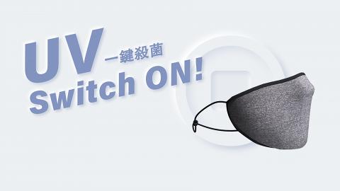 【買口罩】100nm Mask可重用口罩4月15日開賣 購買方式/口罩價錢/規格一覽