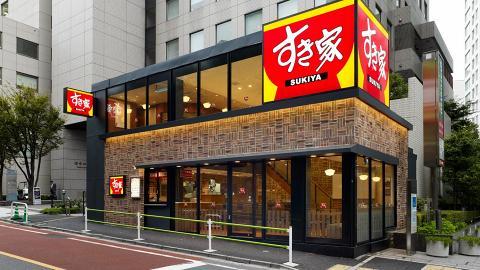 日本平價牛肉飯すき家SUKIYA香港店新Menu 人氣日式山藥泥牛丼/烤鯖魚早餐登場