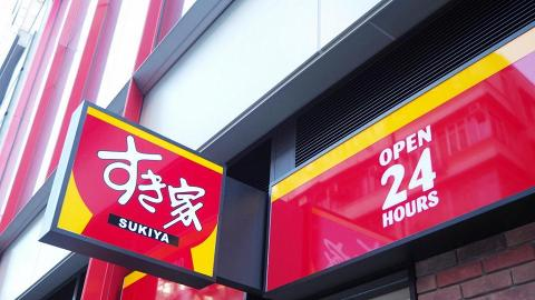 SUKIYAすき家日本平價牛肉飯專門店有傳開分店! 香港第2間分店擬進駐油麻地