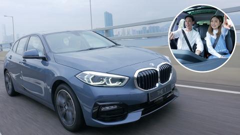 型格登場! BMW THE 1自動化體驗提升大解構
