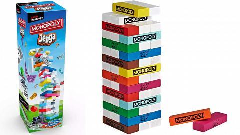 全新推出大富翁層層疊啱晒一家人玩 經典遊戲二合一!香港有得買