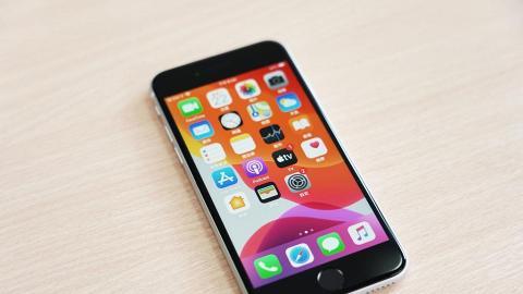 蘋果iPhone SE 2大抵買組合推介 $5000有找/新手入門適合