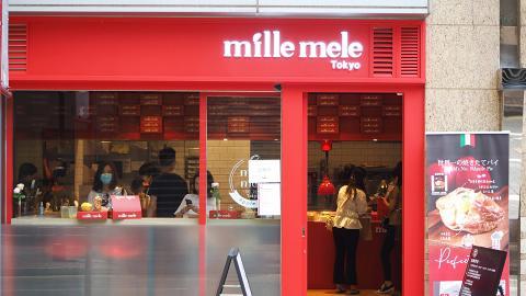 【銅鑼灣美食】東京人氣蘋果批Mille Mele Tokyo開幕 厚切果肉+爆餡豆乳吉士醬