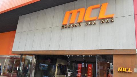 【戲院優惠】全線MCL戲院推超抵優惠 戲飛買1送1!最平$22.5睇戲