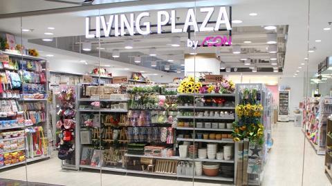 【減價優惠】Living Plaza by AEON$12店將軍澳開幕 文具/家品/食品買5送1優惠
