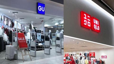 【減價優惠】UNIQLO+GU一連7日感謝節優惠!Tee/外套/短褲/牛仔裙/矮踭鞋$59起