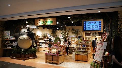 宮崎駿動畫主題店回歸尖沙咀!限定發售龍貓系列+送龍貓毛巾/紀念版手提袋