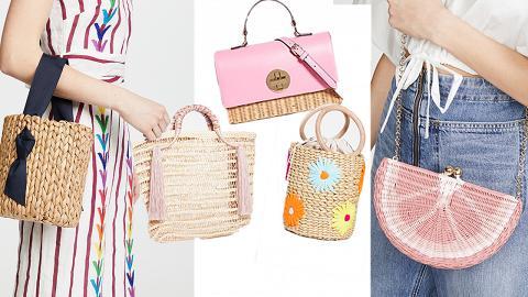 【網購優惠】10款春夏大熱藤織手袋推介 $2000以內!簡約粉色系/清新民族風