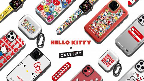 CASETiFY聯乘Hello Kitty系列登場!別注版手機殼/AirPods套/充電器