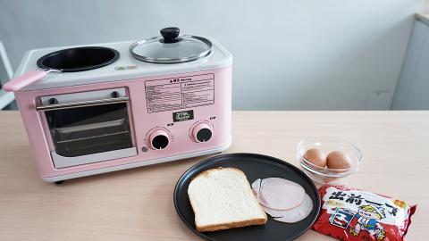 懶人三合一早餐機開箱試用 可同步煎蛋/烤麵包/煮麵10分鐘完成