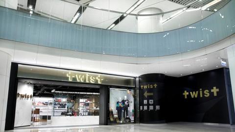 【減價優惠】Twist春夏大減價低至3折!全線分店加推12款抵買名牌手袋
