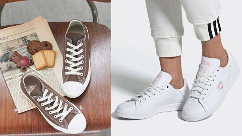 【網購優惠】日本網購Adidas/Nike/Converse減價2折!精選60款波鞋/衫/袋$85起