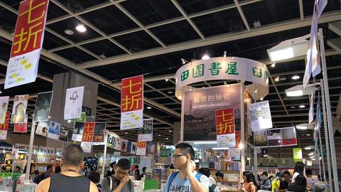 香港書展2020於7月如期舉行!海洋公園6月13日重開/迪士尼樂園短期重開