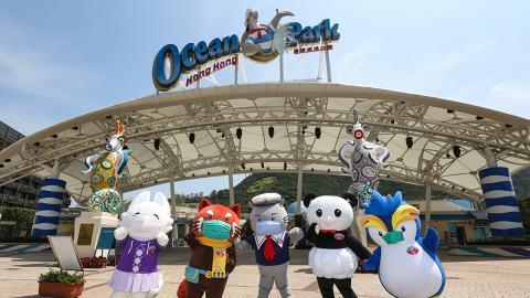 【海洋公園】海洋公園6月13日重開推港人優惠!指定人士免費入場/送$350現金券