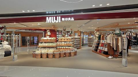 2萬4千呎無印良品進駐九龍灣 全港最大分店!設MUJI Cafe/食材市集/刺繡服務