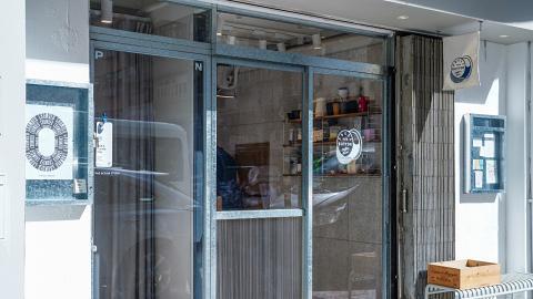 【深水埗美食】深水埗新開日系外賣咖啡店 日本咖啡豆沖製!歎latte/手沖咖啡