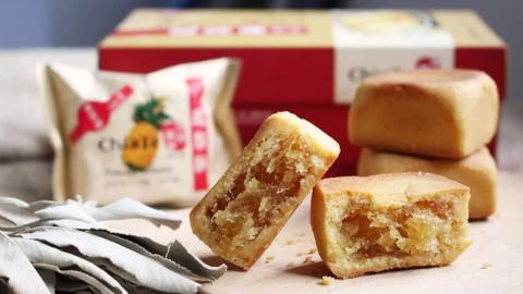 香港買到!8大台灣人氣手信推介 鳳梨酥/太陽餅/豬肉紙/珍珠奶茶/麻辣鴨血