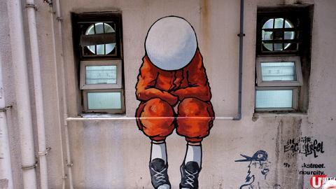 【觀塘好去處】觀塘壁畫打卡 hea歎樓上Cafe