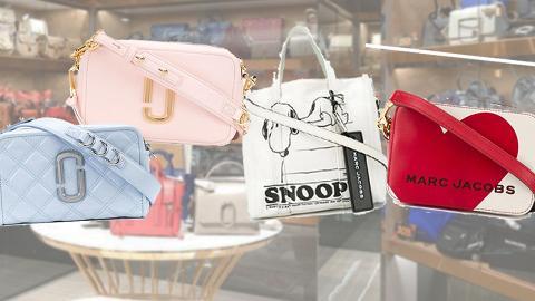 【網購優惠】Marc Jacobs網購減價低至半價!精選11款人氣熱賣手袋/斜揹袋