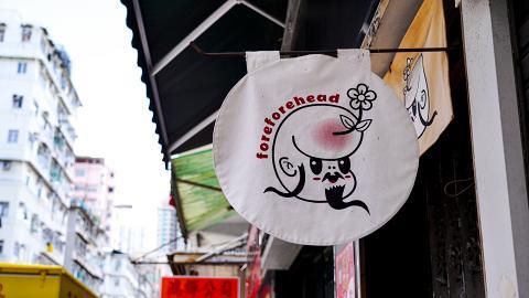 【深水埗好去處】深水埗閣樓小店尋寶!港式玩味燈罩/日系懷舊擺設
