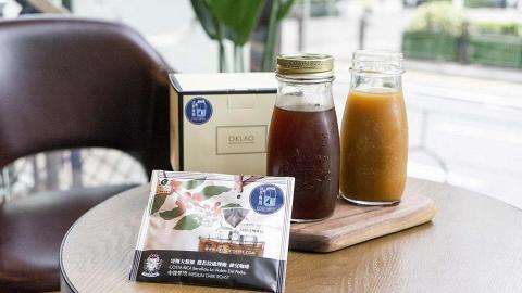 【網購優惠】OKLAO冷萃專用咖啡包新登場!網店限時免運費優惠+送試飲包