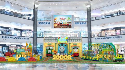 【鑽石山好去處】Thomas火車登陸荷里活廣場!3.5米高Thomas火車頭/期間限定店