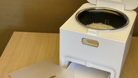 【網購優惠】日本新推出迷你減醣電飯煲 減少近一半卡路里 煲粥/快煮/清潔模式