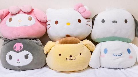 【網購優惠】Sanrio網店一週年感謝祭優惠!過二百件卡通精品/家品限時減價