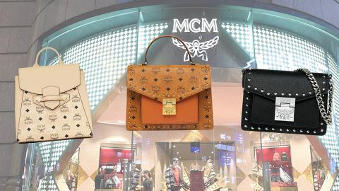 【名牌手袋減價】MCM官網年中大減價!手袋/背包/銀包低至5折