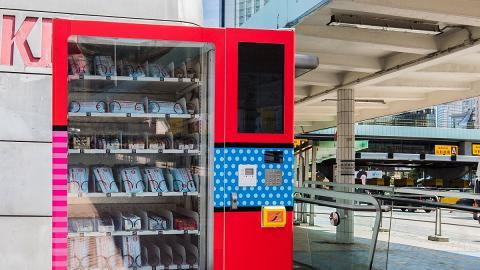 九巴設口罩自動售賣機 每包口罩$20/4大轉車站有售