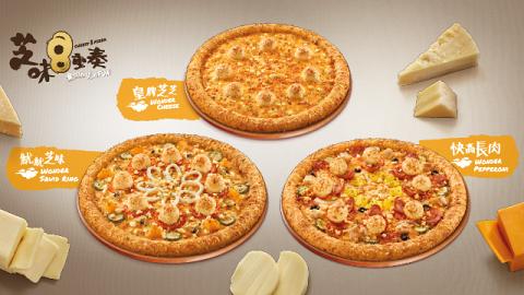 【7月優惠】10大餐廳7月飲食優惠半價起 Sodam Chicken/PHD/Pizza Hut/美滋鍋