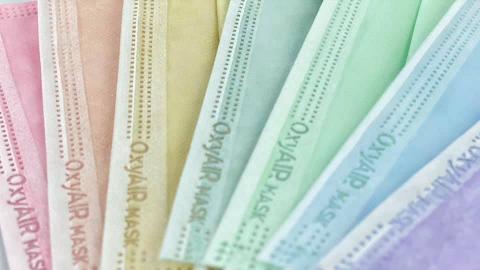 【買口罩】OxyAIR Mask 7色彩虹口罩7月3日開賣 登記網址/教學/口罩價錢/規格