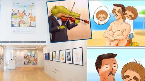 【尖沙咀好去處】日本插畫家Keigo首個個人展覽!逾60幅厭世鱷魚/超慢樹獺作品