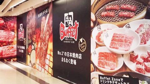 【尖沙咀美食】牛角Buffet燒肉放題第2間分店登陸尖沙咀 預計將於8月中開幕!