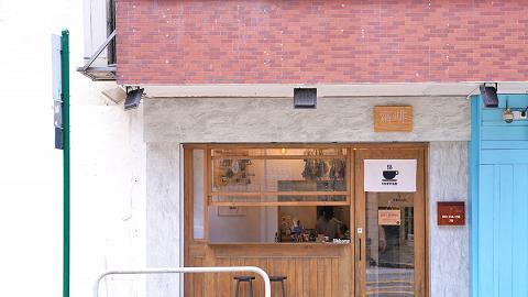 【尖沙咀美食】尖沙咀新開日系清新素食Cafe 歎純素榴槤蛋糕/牛油果Bagel/窩夫