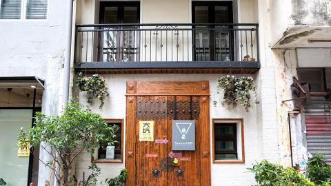 【大坑美食】大坑新開兩層高百年建築咖啡店 專售手炒咖啡豆+歎手沖/虹吸咖啡