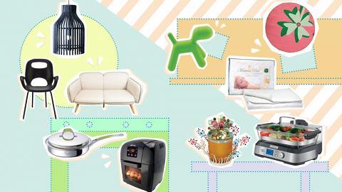 每週不同主題優惠!沙田HomeSquare「香港家居折2020」