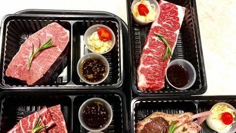 【外賣優惠】5大燒肉外賣自取+外賣優惠7折起 牛角/炑八韓烤/平昌BBQ
