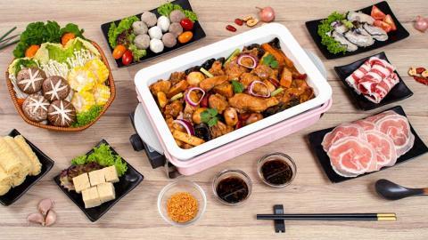 無激素雞煲外賣送上門 屋企嘆惹味雞煲/肥牛火鍋 連Recolte櫻花粉紅日式電熱鍋
