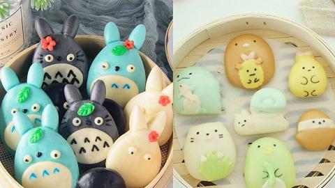 網購卡通甜品烘焙DIY套裝63折! 自製龍貓饅頭/小丸子/角落生物/TsumTsum曲奇