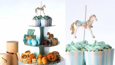 湖水藍夢幻木馬三層架下午茶外賣送上門!人均$99.5起 留在家中嘆靚Tea Set