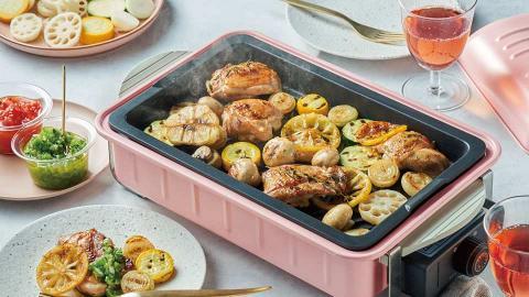 網購惹味燒烤套餐外賣送上門!包Recolte櫻花粉紅日式電熱鍋 留在家中嘆燒烤