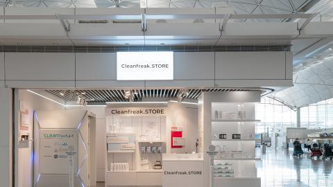 抗疫生活概念店Cleanfreak.STORE登陸香港機場大堂 防疫產品半價/免費探熱消毒