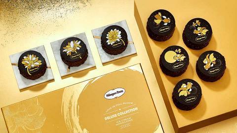 Häagen-Dazs雪糕月餅早鳥優惠!7款雪糕月餅套裝低至68折 過十款雪糕口味選擇